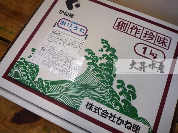 【大昇水產】行家首選日本原裝進口創作珍味調味海膽醬/煉海膽醬/調味雲丹