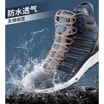 韓國比基尼~迪卡儂登山鞋男戶外防水徒步棉鞋冬季防滑保暖雪地靴女雪地鞋QUS