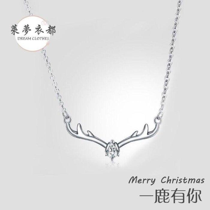 項鍊銀質小鹿角項鍊女鎖骨鍊韓版簡約學生森繫個性配飾品生日禮物