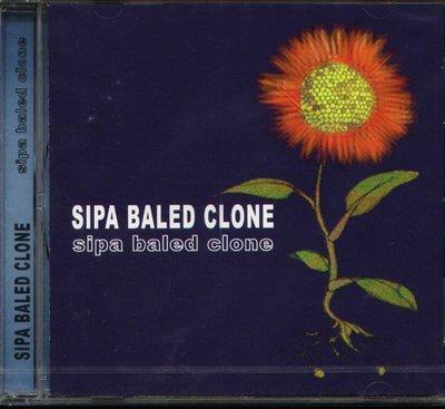 K - SIPA BALED CLONE - sipa baled clone - 日版 NEW