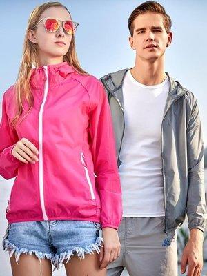 超薄透氣夏季防曬 皮膚衣女戶外運動防曬 服男輕薄速干情侶款空調衫