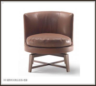 DD 國際時尚精品傢俱-燈飾FLEXFORM FEEL GOOD  (復刻版)訂製 單人椅