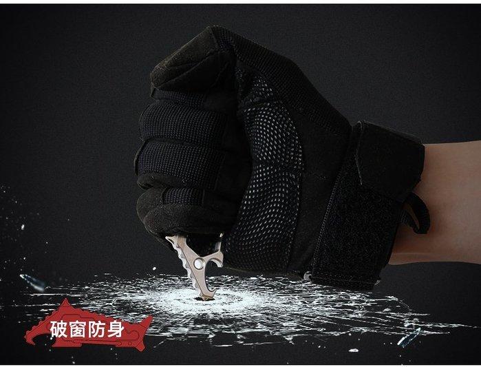 福福百貨~不銹鋼快掛扣鯊魚破窗器防身創意多功能扳手鑰匙扣EDC戶外小工具~