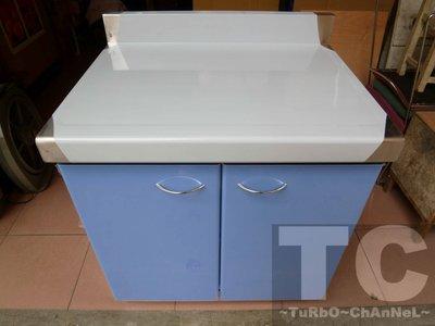流理台【72公分工作平台】台面&櫃體不鏽鋼 素面藍色門板 最新款流理臺