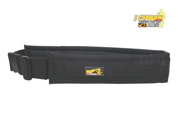 【I CHIBAN 工具袋專門家】一番 JK0502 加厚型S腰帶 戰術腰帶 工作腰帶 多功能腰帶