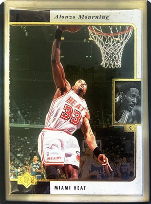 NBA老卡 96  upper deck SP all star base card (alonzo mourning)