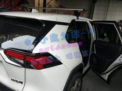 (小鳥的店)豐田 2019-2020 5代 五代 RAV4 快克 橫桿 車頂架 行李架 附認證