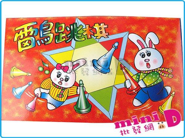 雷鳥跳棋 台灣製造 雷鳥牌 益智玩具 4人遊戲 動動腦 桌遊 跳棋 遊戲 禮物 玩具批發【miniD】[1443001]