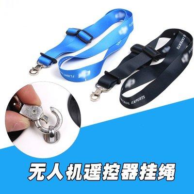 奇奇店-適用于大疆精靈3/ 4御AIR通用掛繩無人機飛機遙控器掛帶吊帶配件(規格不同價格不同) 嘉義市