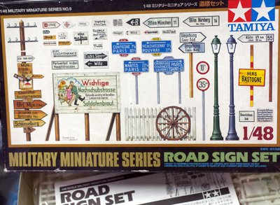 Tamiya-雙星-田宮-32509-1/48-Road Sign set -加費2元-M-250
