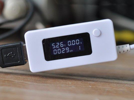 含稅!【測充電速度神器】USB電壓電流測試儀【獨立盒裝,非散裝】【N0005】
