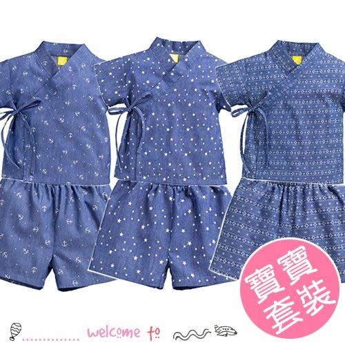 八號倉庫 夏季兒童滿版圖案日式浴衣 甚平 上衣+褲子【2A053G899】