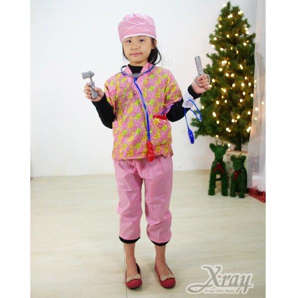 節慶王【W380028】護士裝,聖誕衣/萬聖節造型服裝/化妝舞會/派對道具/兒童變裝/職業造型服