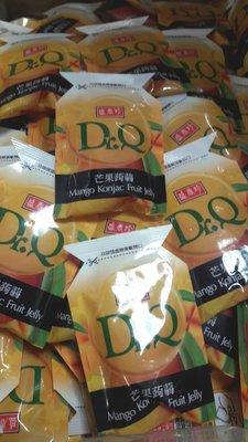 ***幸福餅乾屋***盛香珍~Dr.Q~芒果蒟蒻~600公克~熱銷商品~另有荔枝蒟蒻口味~