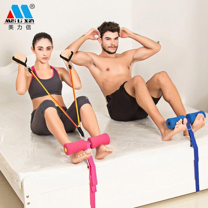 衣萊時尚-仰臥起坐健身器材床上家用學生宿舍男女收腹機壓腿腳吸盤器輔助器