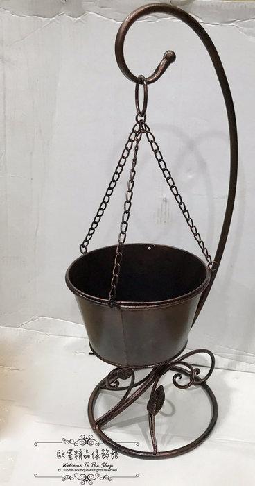 ~*歐室精品傢飾館*~ 鄉村風 鐵製 復古 刷色 古銅色 吊桶 花器 問號 花盆 花架 居家 庭院 花園 ~新款上市~