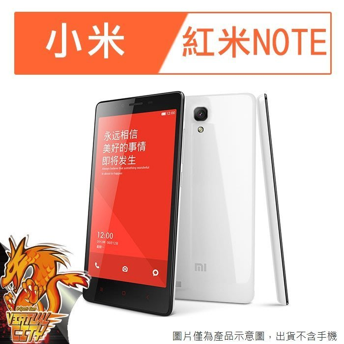 【桃園-虛擬城市】小米 紅米Note -9H 玻璃膜螢幕保護貼
