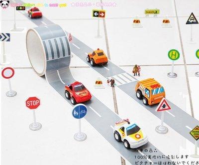 ☆亮亮晶品☆親子創意趣味汽車馬路膠帶道路膠帶 公路膠帶 過家家 辦家家 DIY 公路貼紙