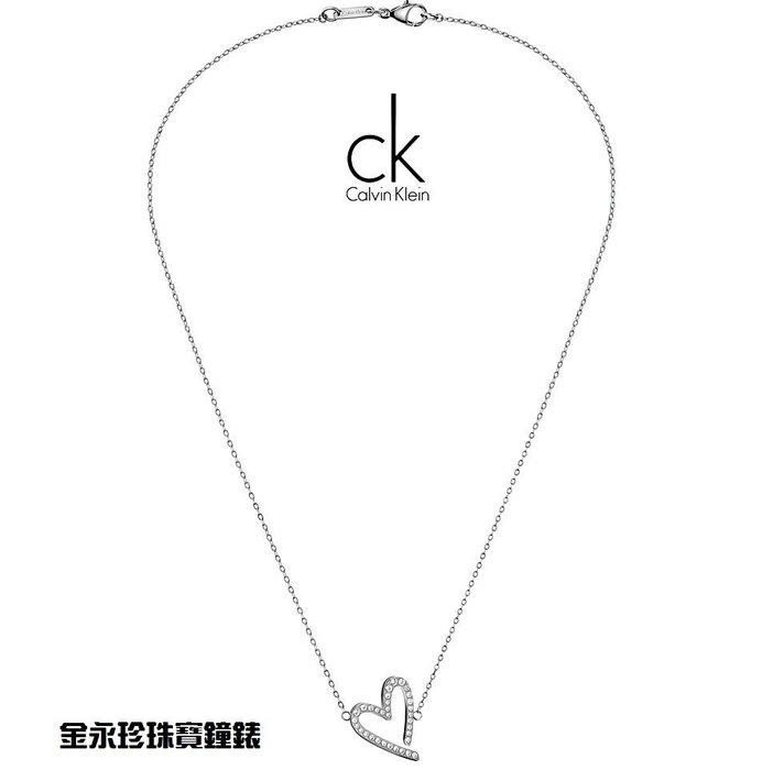 金永珍珠寶鐘錶* CK Calvin Klein歡愉系列KJ2XWN040100 鑲鑽超人氣愛心項鍊 生日 情人節禮物*