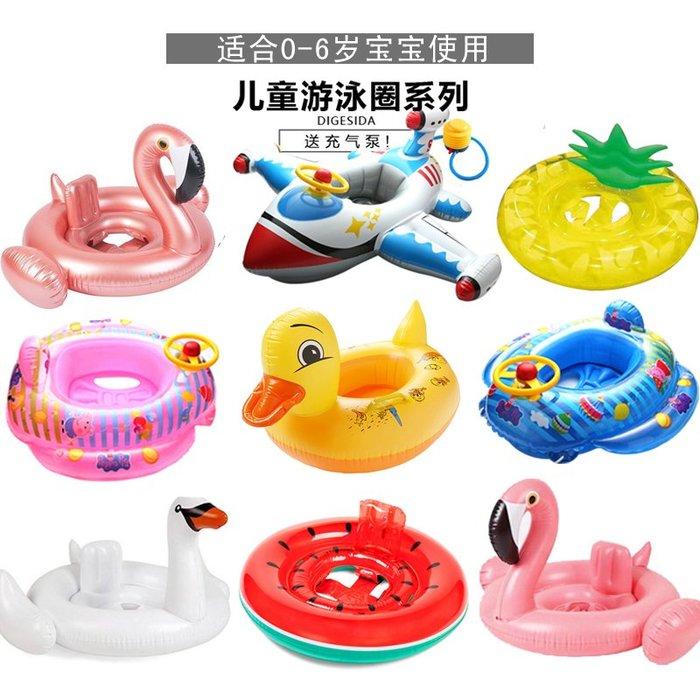 正韓兒童寶寶游泳圈坐圈加厚汽車方向盤寶寶卡通泳圈嬰兒座圈腋下圈