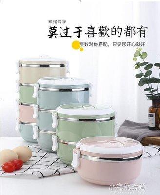 【聚優生活館】日式創意保溫飯盒不銹鋼分格1學生可愛便當盒3層2層成人多層4餐盒 全館免運