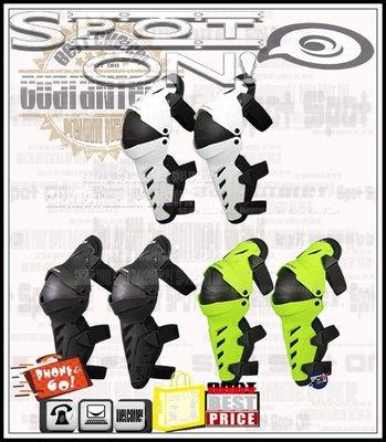 Spot ON - SPEEDBIKER HXP22 競技運動護膝組♫最超值!蠶豆酥 提包 NINJA 300 千秋萬世