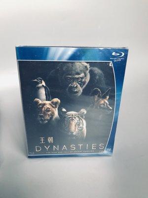 BBC紀錄片 王朝 Dynasties 高清藍光BD完整收藏版 碟片