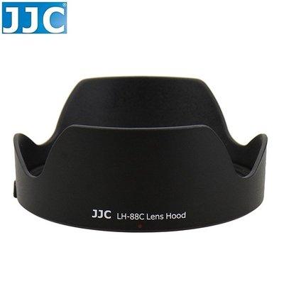 又敗家@JJC副廠Canon遮光罩EF第II代24-70mm F/ 2.8L USM相容佳能Canon原廠遮光罩EW-88C遮光罩太陽罩L鏡F2.8 F/ 2....