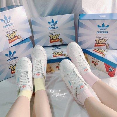 【Luxury】現貨 Adidas Continental 80 X 玩具總動員 叉奇 FORKY 大童 親子鞋 女款