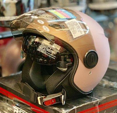 ZEUS 瑞獅安全帽,ZS-210BC...