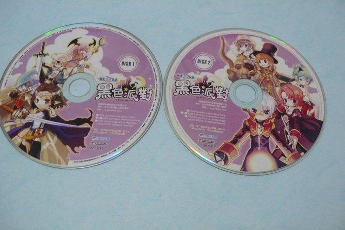 紫色小館75-9-----黑色派對{1.2}  仙境RO傳說{1.2}  楚留香新傳{1.2.3.4}