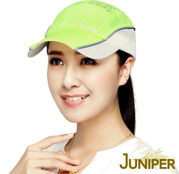JUNIPER 中性透氣抗UV棒球帽 J7562螢光黃 遮陽帽 棒球帽 防曬帽 休閒帽 抗UV 喜樂屋戶外休閒