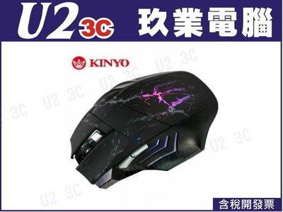 『嘉義U23C 全新開發票』耐嘉 KINYO 闇夜之刃 電競專用滑鼠 GKM-802 六鍵式 2400DPI 電競潮流