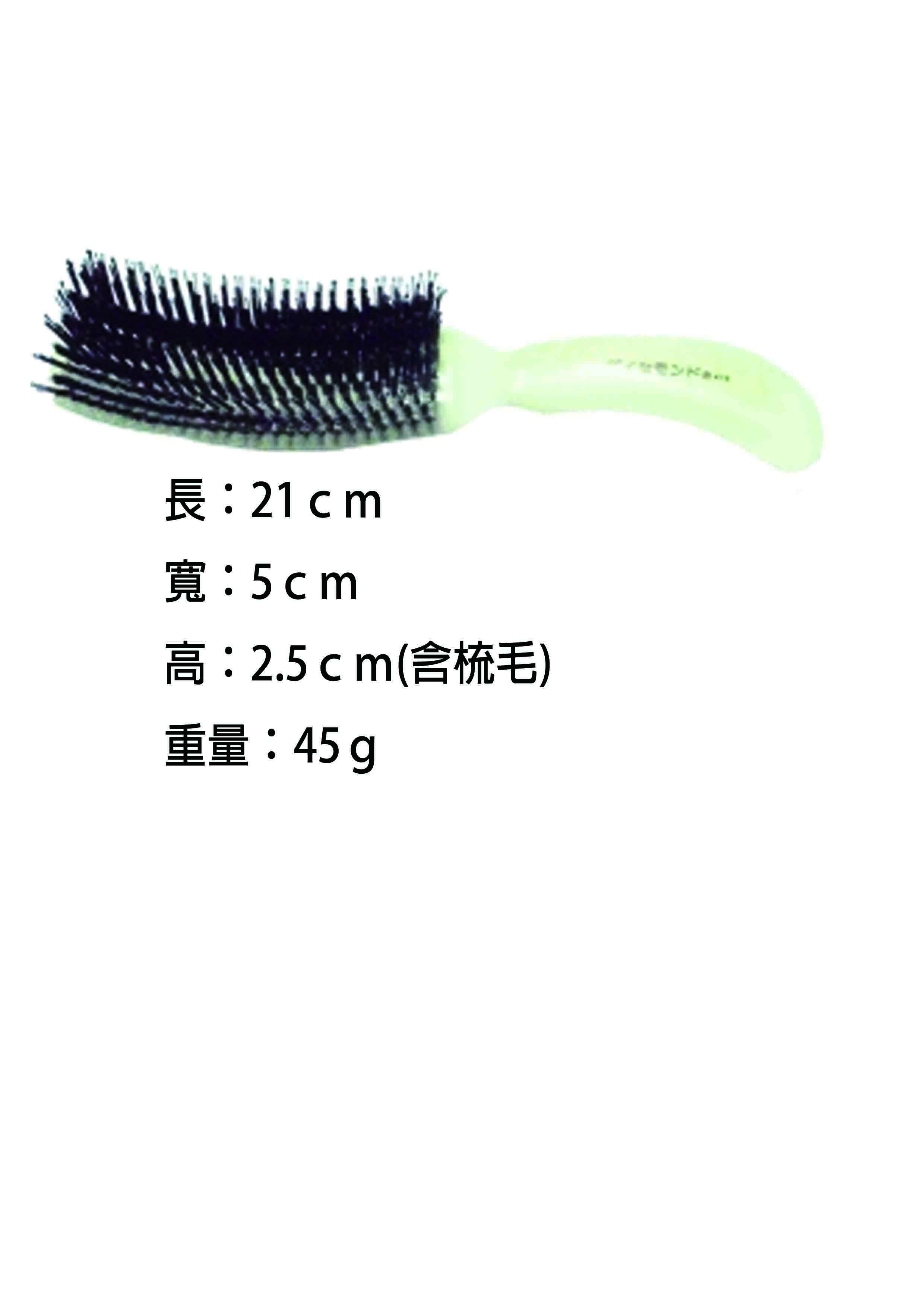 日本精製鬃毛尼龍S梳