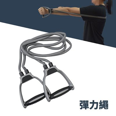 【Treewalker露遊】台灣製MIT 彈力繩 拉力繩 伸展擴胸器。145cm 特長 出清促銷