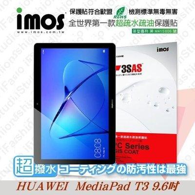 【愛瘋潮】華為 HUAWEI MediaPad T3 9.6吋 iMOS 3SAS 防潑水 防指紋 疏油疏水 螢幕保護貼