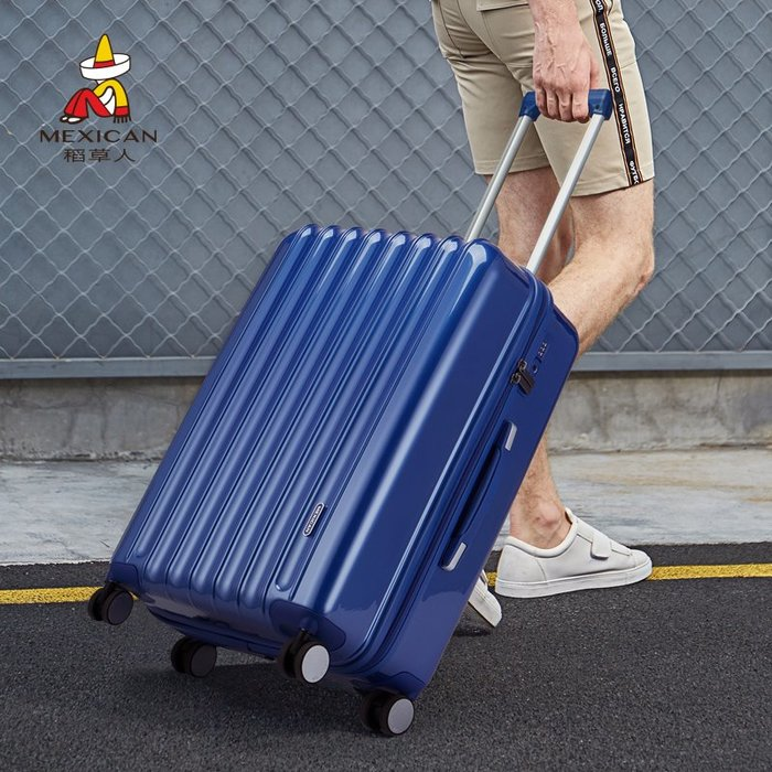 行李箱男萬向輪20寸海關密碼鎖登機箱韓版旅行24寸女拉桿箱DRC47