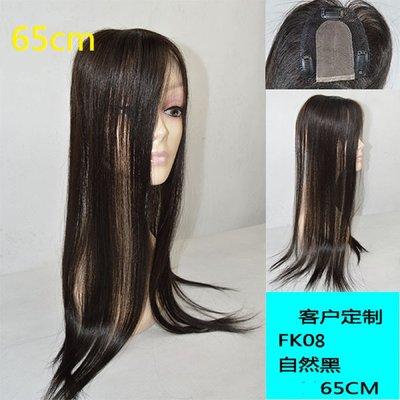 遮白髮 增加髮量最有效地表最涼快透氣假髮FA08最新藝術技術35CM擺脫從前的悶熱,超輕薄全手織真髮,滑順髮質不打結粗躁