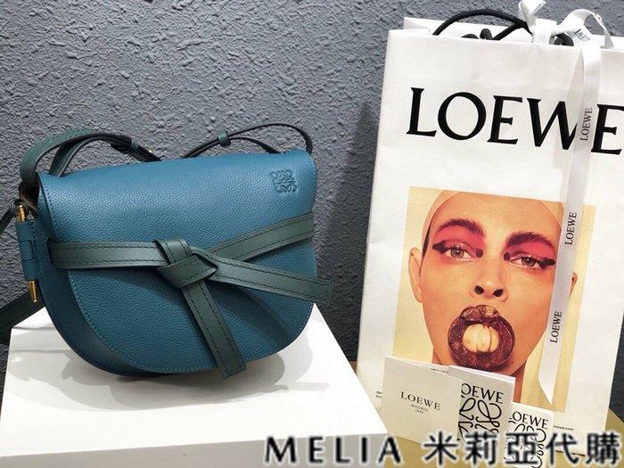 Melia 米莉亞代購 19ss LOEWE Gate Small Bag  小號 大容量 顆粒小牛皮荔枝紋 紳士藍