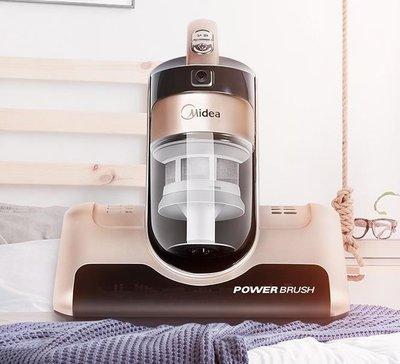 【蘑菇小隊】除蟎器美的除蟎儀家用紫外線殺菌機掌上型床上床鋪除塵祛除蟎蟲吸塵器B5 DF-MG77386