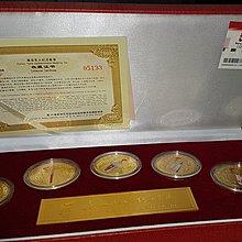 2008 北京奥運聖火紀念章