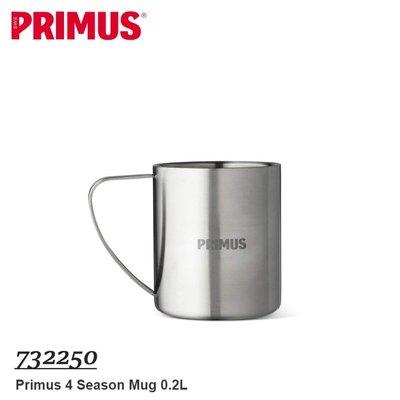 【大山野營】瑞典 Primus 732250 0.2L 不鏽鋼隔熱杯 4 Season Mug 斷熱杯 咖啡杯