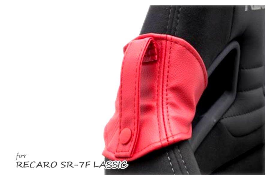 RECARO專用 賽車椅安全帶防護套(紅色皮質) 防磨布 適 SP-G RS-G SR-7 SPORTSTER