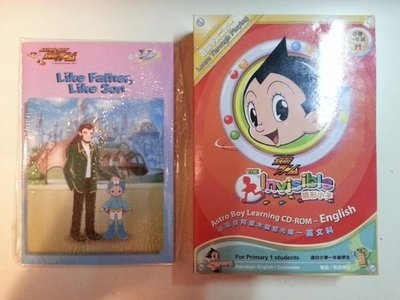 【米舖GAME】 全新 PC Astro Boy Learning CD-Rom English 小飛俠 阿童木 益智光碟 英文科 小一 電腦
