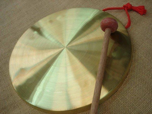 【六絃樂器】全新台灣製 Haosen 豪聲8吋銅鑼 康鑼 打擊樂器 / 現貨特價
