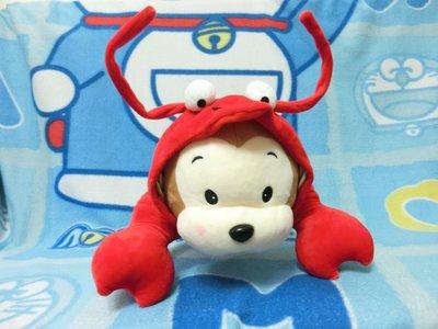 大型龍蝦猴 桃猿蝦猴 38公分 娃娃 淘氣猴 陳金鋒 Lamigo 猴子變裝 絨毛玩偶