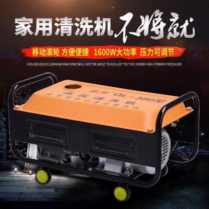 『格倫雅』汽車機 升級款家用380高壓清洗機自吸洗車機洗車神器220V水槍刷車泵工具^13892