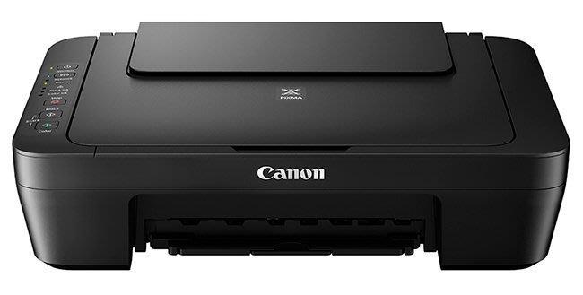 ☆《含稅》全新CANON PIXMA MG3070 / MG-3070 / MG 3070多功能wifi相片複合機1