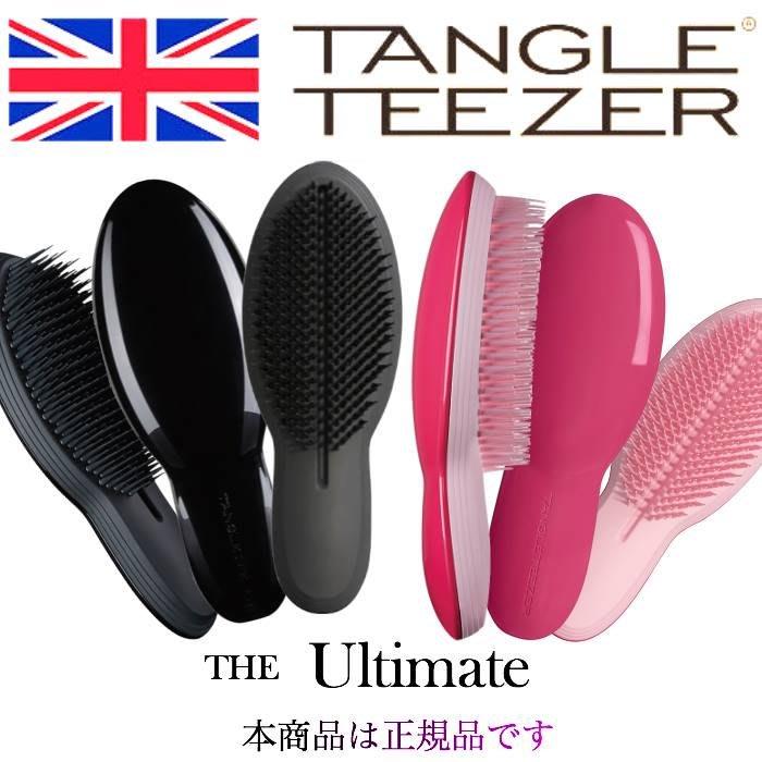日本進口~英國製 TANGLE TEEZER 專利護髮梳 (共2款)