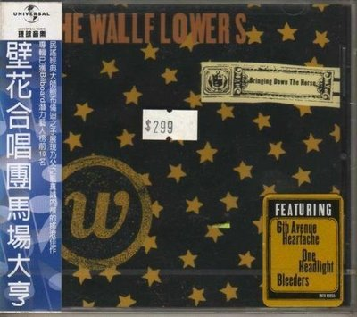 華聲唱片- 壁花合唱團 The Wallflower  / 馬場大亨 Bringing Down The Horse / 全新未拆CD -- 110701